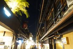 DSC08664 (jon.power22) Tags: japan kyoto pontocho street pontochō hanamachi