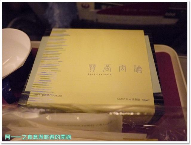 日本東京羽田機場江戶小路日航jal飛機餐伴手禮購物免稅店image048