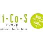 Hi-Co-S(ヒコス)の写真