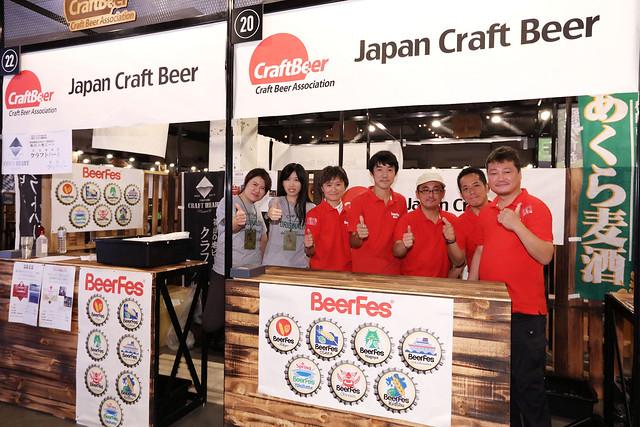BeerFes-104