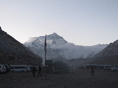 "Everest Base Camp <a style=""margin-left:10px; font-size:0.8em;"" href=""http://www.flickr.com/photos/127723101@N04/22357535481/"" target=""_blank"">@flickr</a>"