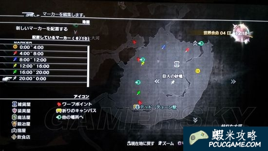 FF13 雷光歸來 沙漠凶龍位置及打法詳解 沙漠凶龍怎麼打