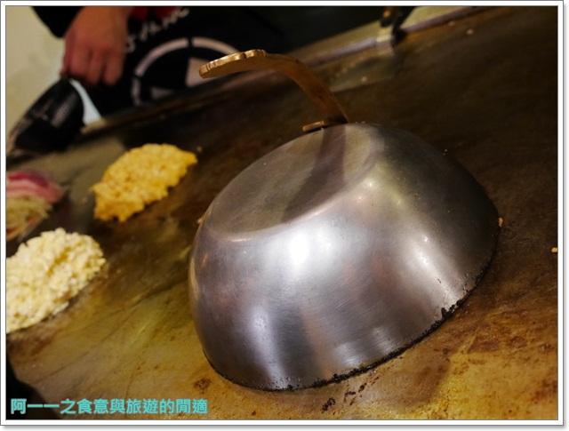 道頓掘御好燒.蛋黃哥料理.捷運台北101站美食.信義image034