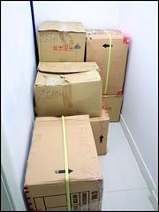 151202 Apartment 4 (Haris Abdul Rahman) Tags: family moving apartment malaysia kualalumpur ricohgr zehn wilayahpersekutuankualalumpur harisabdulrahman harisrahmancom bukitpantai fotobyhariscom