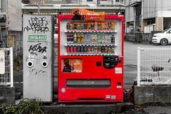 Vending machine. (Peapotty) Tags: cocacola vendingmachine adapted coke 3672mm decay graffiti canon nikkorq street eos kurumeshi fukuokaken japan jp