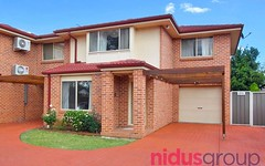 7/100-102 Station Street, Rooty Hill NSW