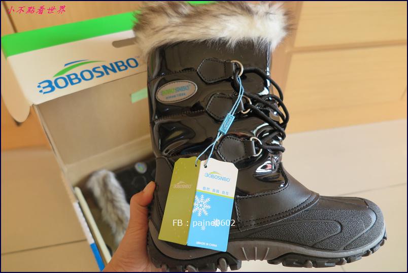 雪靴 (10).JPG