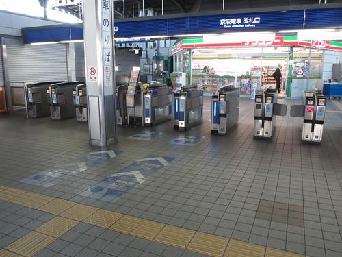 京阪電車下車
