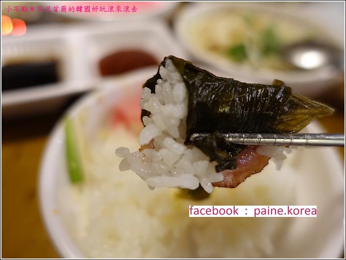 弘大新鮮烤鰻魚 (26).JPG
