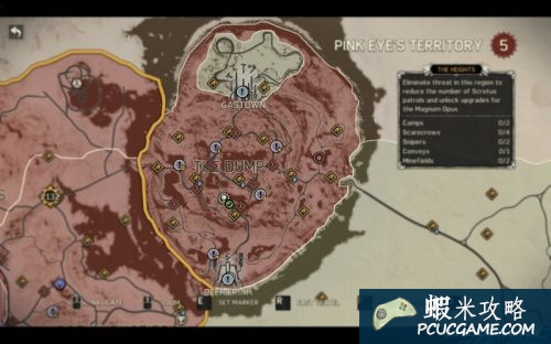 瘋狂麥斯 Mad Max 地雷稻草人與營地收集地圖