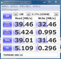 TOPMORE_64G_USB2 (wufuman) Tags: usb 20 ntfs 64gb topmore