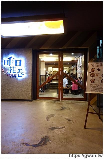 台中美食,西區,昨日花卷,offeroh,跨界料理,無國界料理,創意料理,寵物友善,巷弄美食,異國料理-3-848-1