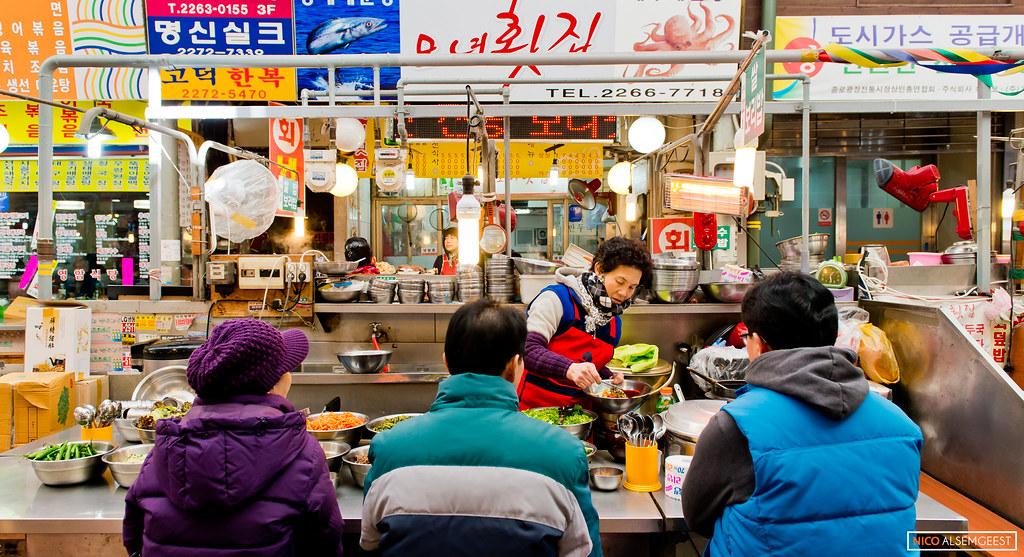 Korea 2013
