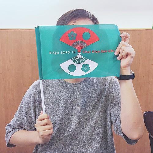 椎名林檎 画像37