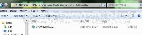 《海賊無雙3》存檔方法及存檔位置詳解 怎麼存檔