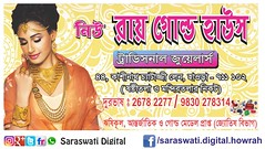 15 (saraswatidigital) Tags: saraswatidigital india hinduism banner flex poster leaflet advertisement commercial jewellers jewellery lady sexygirls