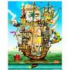 puzzle (bitirimoyuncak) Tags: puzzle oyuncak bitirimoyuncak
