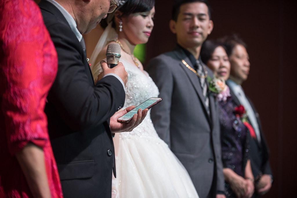 婚禮記錄采珮與盈仲-166