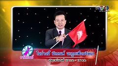 12  4/4 20  2558  Suek 12 Rasee HD (SuBun Online) Tags: hd 12 20 44 youtube  2558 suek rasee   12 subunonline