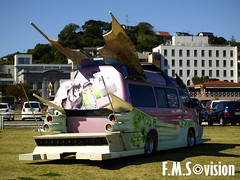 Toyota Hiace Vanning 2