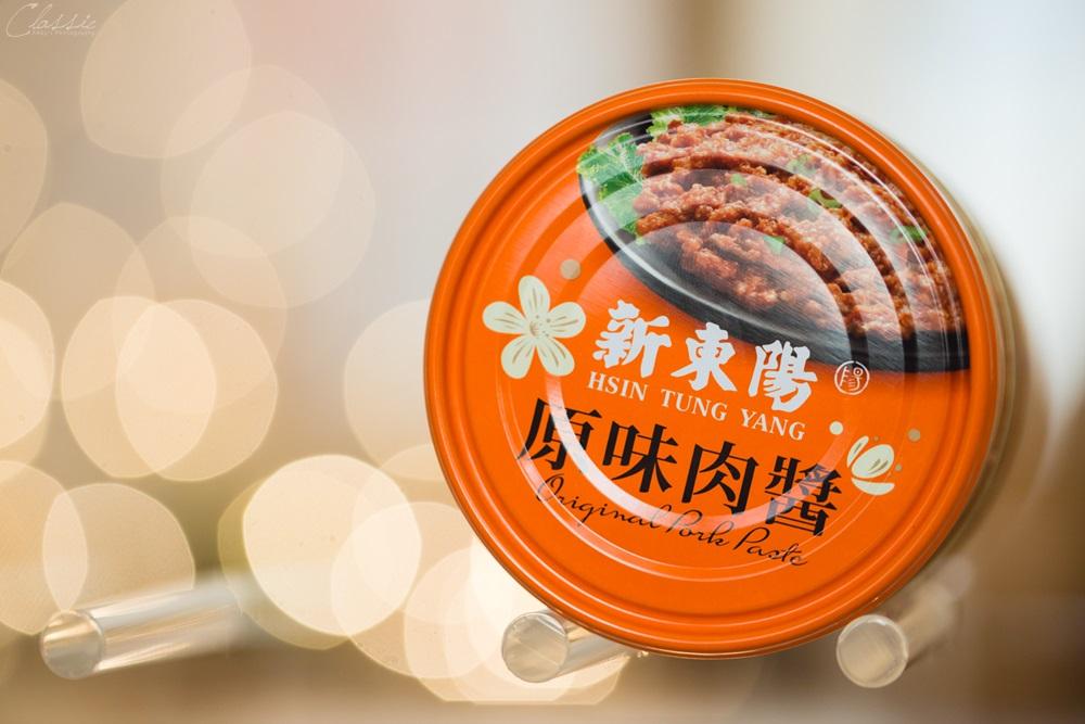 新東陽原味肉醬罐頭