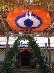 Kuntikana Mata Shri Shankaranarayana Temple Photography By Chinmaya M.Rao  (4)
