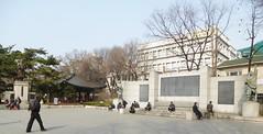 Co-Seoul-Parc-Tapgol (1) (jbeaulieu) Tags: seoul coree pard tapgol