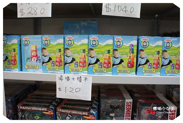 大台北瓦斯特賣會 特賣會 大台北瓦斯 監理所  伯寶行 玩具特賣會 捷運南京三民站 推車特賣
