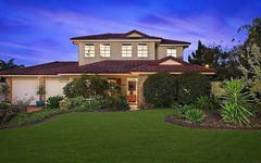 25 Carbasse Crescent, St Helens Park NSW