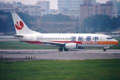 Zhongyuan Airlines   Boeing 737-300   B-2575   Guangzhou Baiyun (old) (Dennis HKG) Tags: guangzhou plane airplane airport aircraft can boeing z2 baiyun cyn 737 planespotting boeing737 737300 boeing737300 zggg zhongyuanairlines b2575