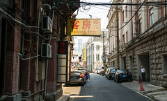 Motel and Bund (hugociss) Tags: haojiang motel puxi bund street security guard old city urban lane landscape shanghai huangpu district china
