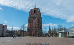 de Oldehove Leeuwarden