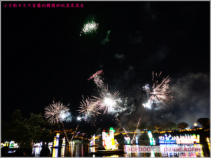 晉州流燈節 (42).JPG
