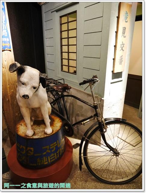 大阪梅田美食きじ木地大阪燒瀧見小路梅天藍天大廈image018