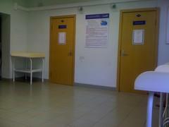 IMG_0791 (Бесплатный фотобанк) Tags: медицина поликлиника поликлиника82 россия москва