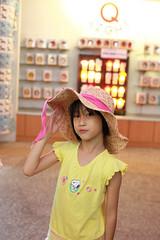 IMG_8798.jpg (小賴賴的相簿) Tags: family kids canon happy 50mm stm 台中 小孩 親子 陽光 chrild 福容飯店 5d2 老樹根 麗寶樂園 anlong77