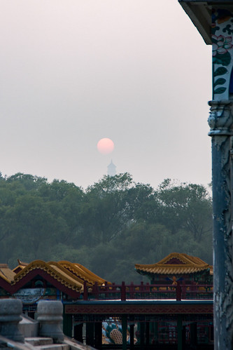 Sun going down behind Stone Boat (石舫; Shífǎng)