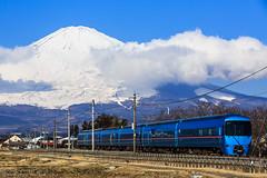 Super Express ASAGIRI