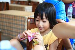 IMG_6132.jpg (小賴賴的相簿) Tags: family canon 50mm kid taiwan stm 台灣 台北 宜蘭 中秋節 24105 小孩 小朋友 親子 孩子 中秋 chrild 5d2 童話村 anlong77 anlong89 小賴賴 小賴賴的相簿