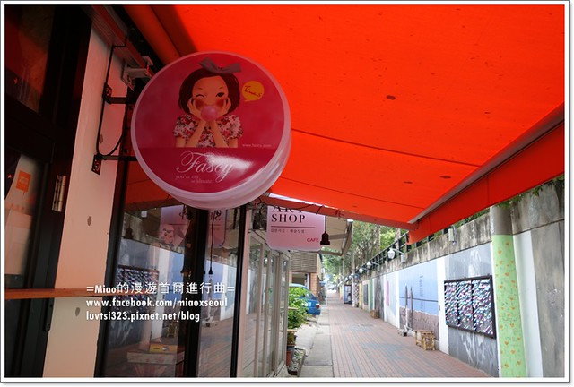 김광석다시그리기길52