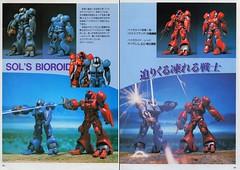 Vivid image of the Bioroids (yuiyuasa) Tags: prime mecha robotech zor robotechmasters tirolian bioroid