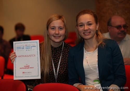 BITAD&ADCAIP-2015 (Sochi, 12.11)