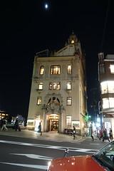 DSC08668 (jon.power22) Tags: japan kyoto pontocho street pontochō hanamachi