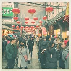 王府井小吃街 (nefasth) Tags: wangfujing 王府井 王府井小吃街 pékin beijing chine china 北京 hipstamatic 中國