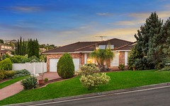152 Abington Crescent, Glen Alpine NSW