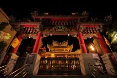 00000057 (Nekogao) Tags: japan chinatown  yokohama kanagawa     kanteibyo  kanagawaprefecture