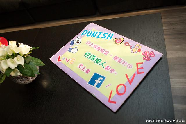 011_YUYU視覺設計