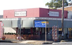 29A WALLENDOON, Cootamundra NSW