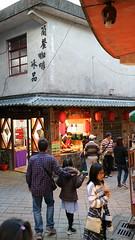 2017 Pingxi Wish Sky Lantern Festival, Taiwan (My View, My Life) Tags: 2017 taiwan sky lantern festival pingxi 2017平溪天燈節 十分 菁桐 侯硐 平溪線 天燈 十分瀑布 十分國中 新北市 night lamp lighty 台灣 浪漫 fire