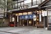 Naraya, Kusatsu Onsen (Tokyo Views) Tags: kusatsu gunma kanto japan japanese onsen hotspring ryokan naraya old traditional hotel